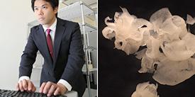 Nihon BioData Corp. image
